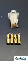Разъем питания для скутера / электро самоката / велосипеда 4-х контактный (мама) под обжимку, фото 1