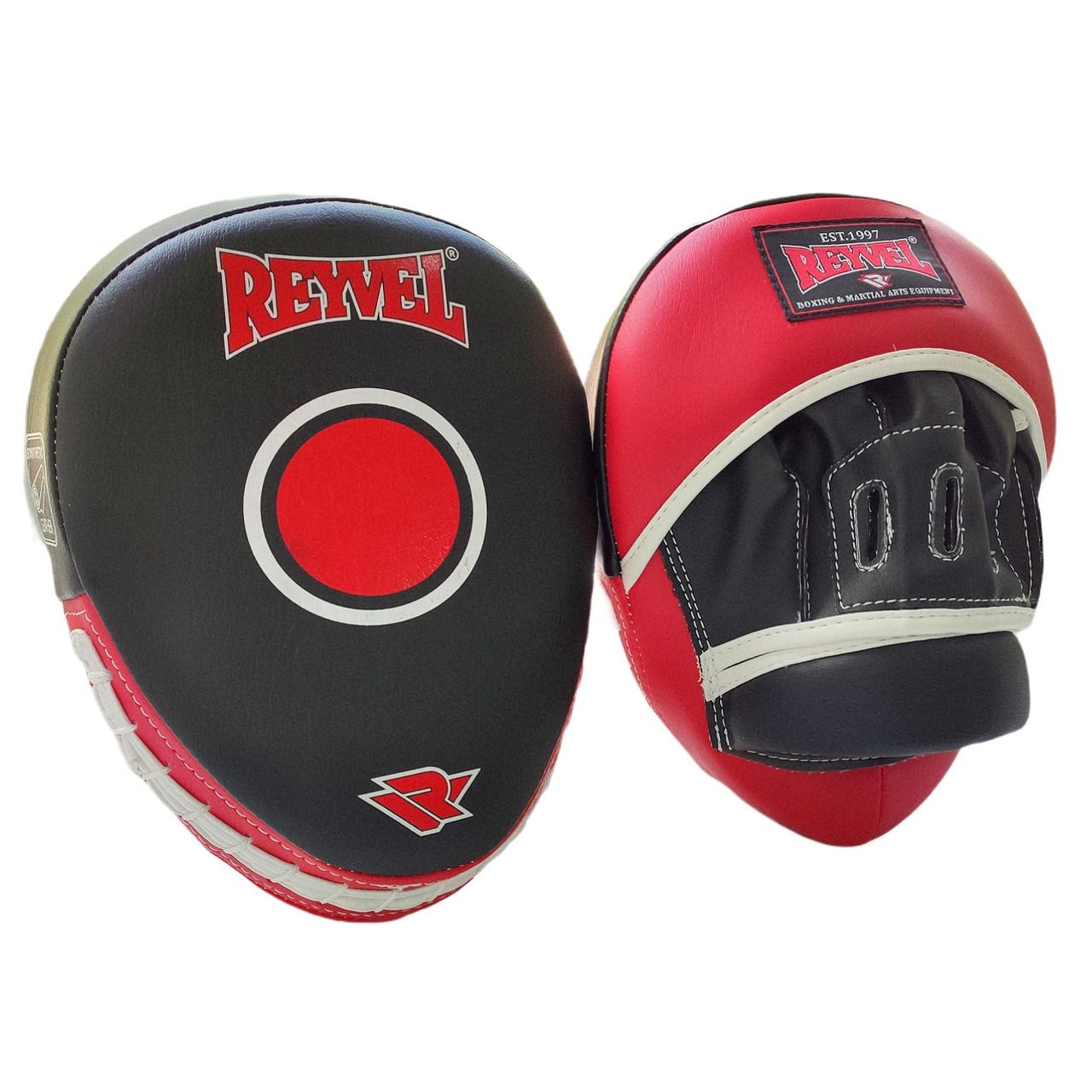 Лапи боксерські Reyvel гнуті вініл