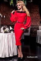 Платье женское Кимберли (23)