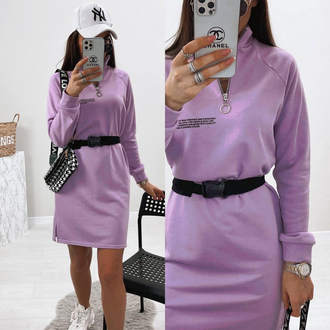 Стильное модное платье в спортивном стиле с длинным рукавом, 00803 (Лиловый), Размер 46 (L)