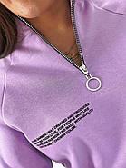 Стильное модное платье в спортивном стиле с длинным рукавом, 00803 (Лиловый), Размер 46 (L), фото 6