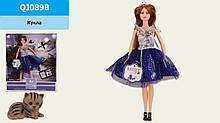 """Кукла """"Emily"""" QJ089B с аксессуарами, р-р куклы - 29 см, в кор.28.5*6.5*32.5 см"""