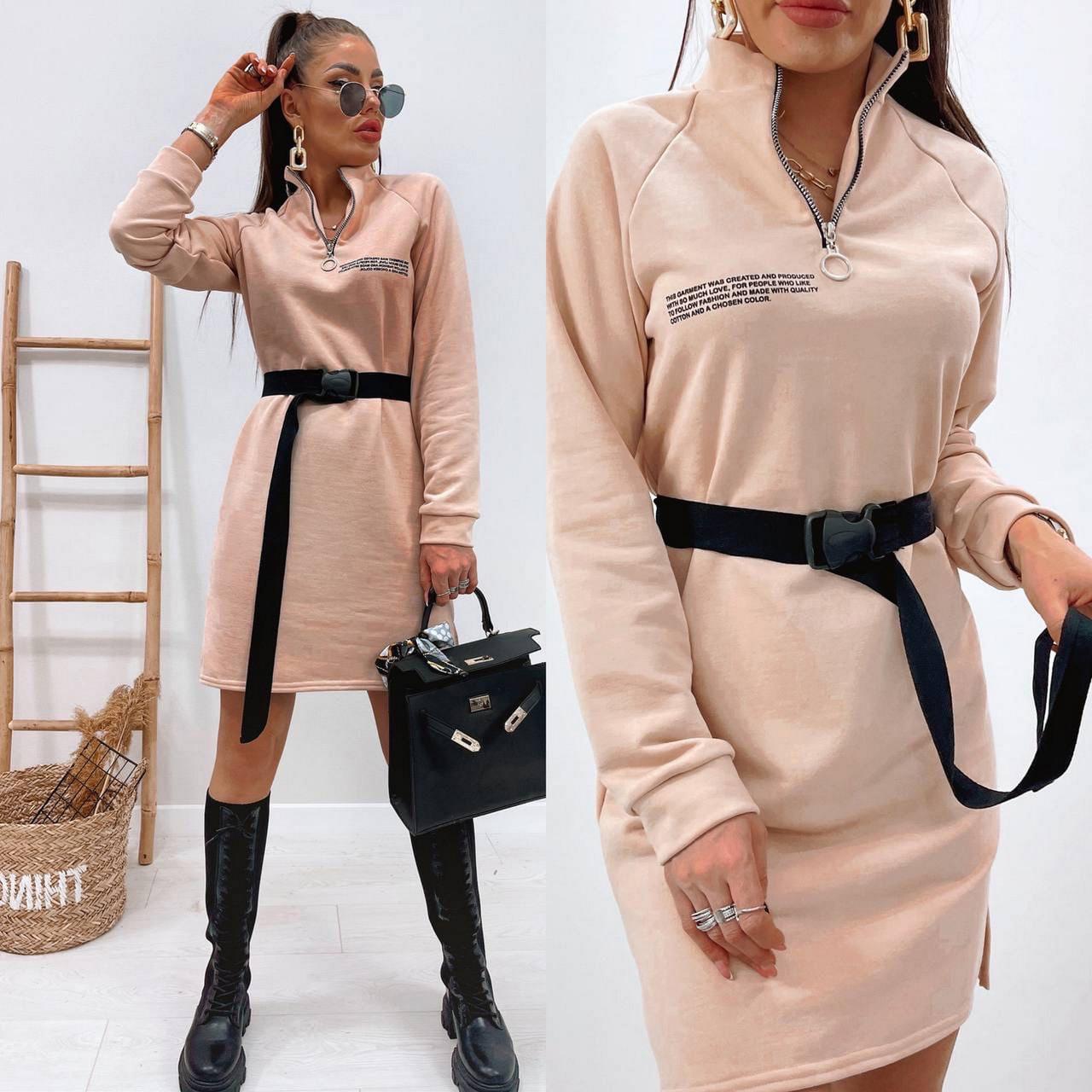 Коротке плаття на змійці в спортивному стилі з довгим рукавом, 00804 (Бежевий), Розмір 44 (M)