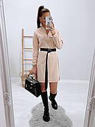 Короткое платье на змейке в спортивном стиле с длинным рукавом, 00804 (Бежевый), Размер 44 (M), фото 5