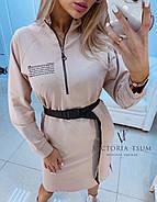 Короткое платье на змейке в спортивном стиле с длинным рукавом, 00804 (Бежевый), Размер 44 (M), фото 6