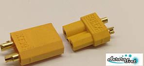 Силовий роз'єм для дрона/ скутера / електро самоката / велосипеди /3D принтера / 2-х контактний 30А комплект.