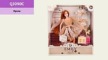 """Кукла """"Emily"""" QJ090 с аксессуарами, р-р куклы - 29 см, в кор. 28.5*6.5*32.5 см"""