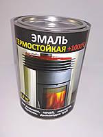 Эмаль термостойкая КО-868 TM Sorbi