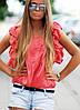 Женская стильная блузка с рюшами