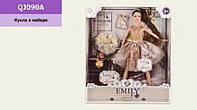 "Кукла ""Emily"" QJ090A с аксессуарами, р-р куклы - 29 см, в кор. 28.5*6.5*32.5 см"