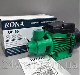 Поверхневий насос Rona QB 65 0.4 kw, 45H, 2,4 м3/год (оранж)