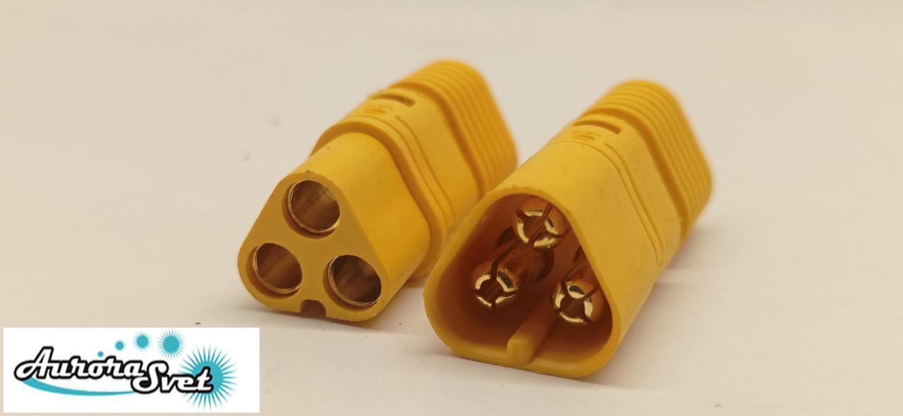 Силовий роз'єм для дрона/ скутера / 3D принтера / електро самоката / велосипеда 3-х контактний 60А комплект