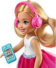 Кукла Барби Челси Путешественница, фото 3