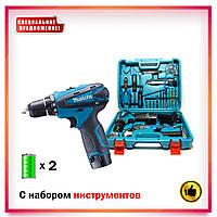 Бездротовий шуруповерт Makita DF330DWE 12V 2A/h Li-Ion акумуляторний Макіта з набором інструментів