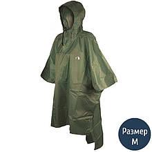 Дощовик-пончо Tatonka Poncho (р. M-L), хакі 2800.036