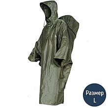 Дощовик-пончо з відділенням для рюкзака Tatonka Cape Men (р. L), хакі 2797.036
