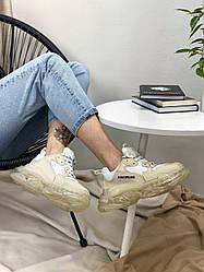 Женские кроссовки Balenciaga Triple S Clear White (бело-бежевые) BL004 крутая обувь с многослойной подошвой