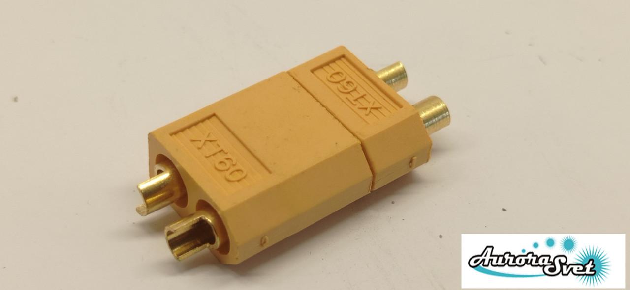 Силовий роз'єм для радіокерованих моделей іграшок 2-х контактний 60 А комплект.Роз'єм для дронов