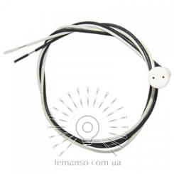 Патрон LEMANSO G4 керамический / провода 50 см /