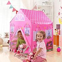 Детская игровая палатка Princess Home. Палатка детская Домик принцессы