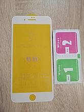 Защитное стекло для Iphone 7 Plus/8 Plus 6D White