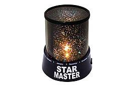 Ночник проектор звездного неба StarMaster up00021, КОД: 183140