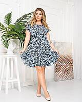 Новинка! Красиве легке сукні з леопардовим принтом, батал, арт. А5011, колір блакитний