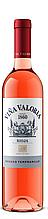 "Вино VINA VALORIA RIOJA ""ROSADO"" сухе/рожеве 0,75л"