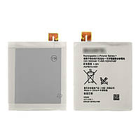 Аккумулятор (батарея) AGPB012-A001 для Sony D5316 Xperia T2 Ultra AAAA