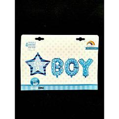 Набор Шариков It`s a  Boy (2шт)