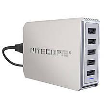 Зарядний пристрій Nitecore UA55 (5 каналів, USB)