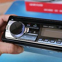Автомагнитола bluetooth 1 DIN JSD 520. Магнитола в машину с блютуз. Авто магнитола с блютузом и пультом, фото 2