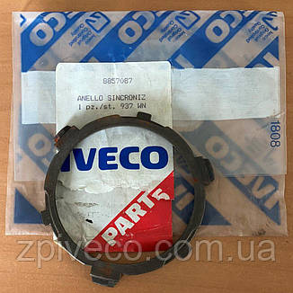 Кольцо синхронизатора Iveco 8857087, фото 2
