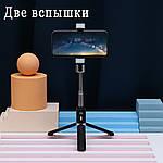 Штатив для телефона універсальний, селфі палка Adna Selfie P60D2 з кнопкою пультом Bluetooth, 2 спалахи, фото 3