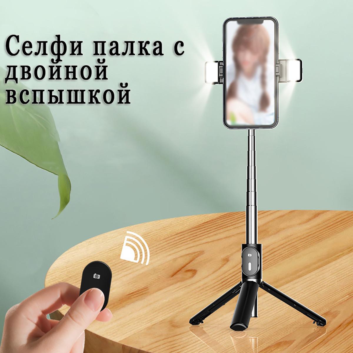 Штатив для телефона універсальний, селфі палка Adna Selfie P60D2 з кнопкою пультом Bluetooth, 2 спалахи
