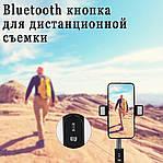 Штатив для телефона універсальний, селфі палка Adna Selfie P60D2 з кнопкою пультом Bluetooth, 2 спалахи, фото 2