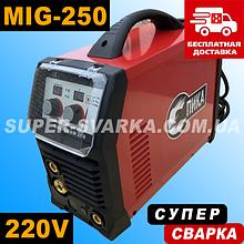 СПИКА Multi GMAW MIG 250 сварочный полуавтомат