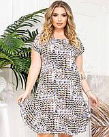 Новинка! Красиве легке сукні з леопардовим принтом, батал, арт. А5011, колір молочний