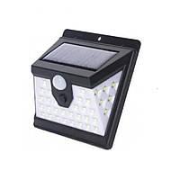 Уличный светильник от солнечной панели Т-2866