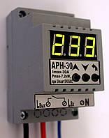 АРН-30 (APH-30) (автоматическое реле напряжения)