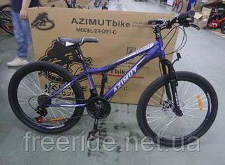 Велосипед підлітковий Azimut Forest 26 G-FR/D (13) фіолетовий