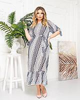 Новинка! Красиве легке плаття з жіночним принтом, батал, арт. А510, колір білий/чорний зигзаг