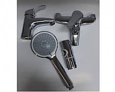Комплект смесителей для ванной, умывальника и душ со стойкой Armatura (KFA) Onyks 6511-001-00 Польша