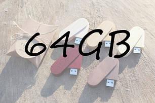 Флешки на 64Gb