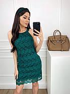 Летнее женское платье по фигуре из кружевной ткани, 00811 (Бутылочный), Размер 46 (L), фото 2