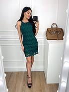 Літнє жіноче плаття по фігурі з мереживної тканини, 00811 (Пляшковий), Розмір 46 (L), фото 3