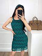 Літнє жіноче плаття по фігурі з мереживної тканини, 00811 (Пляшковий), Розмір 46 (L), фото 4