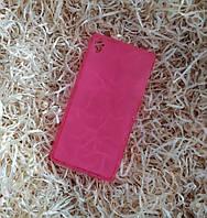 Чехол силиконовый плотный для Sony Xperia Z3, Розовый
