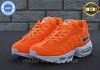 Мужские кроссовки Nike Air Max 95 Just Do It Orange (Найк Аир Макс 95 Джаст Дуит оранжевого цвета)