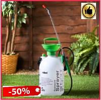 Садовый ручной опрыскиватель Pressure Sprayer 5L распылитель напорный под давлением для сада и огорода